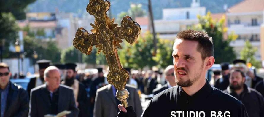 Ναύπλιο: Τον εφημέριό της αποχαιρέτησε η ενορία της Ευαγγελίστριας