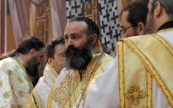 Χειροτονήθηκε ο νέος βοηθός Επίσκοπος του Οικουμενικού Θρόνου Μακάριος Γρινιεζάκης
