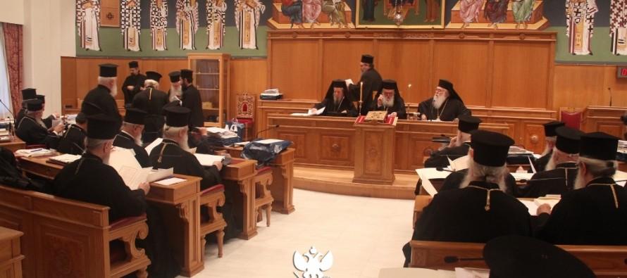Τι απαντά η Εκκλησία της Ελλάδος για τα capital controls