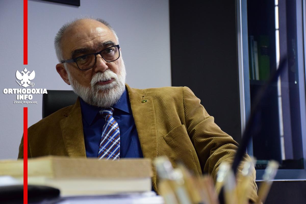 ΟΡΘΟΔΟΞΙΑ INFO Ι Μιλτιάδης Κωνσταντίνου, πρώην κοσμήτορας Θεολογικής Σχολής ΑΠΘ