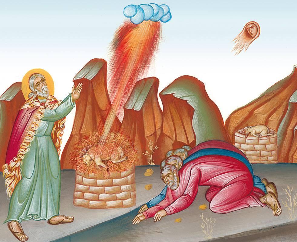 Ο προφήτης Ηλίας και οι ιερείς του Βάαλ: Η Αλήθεια έναντι της ...