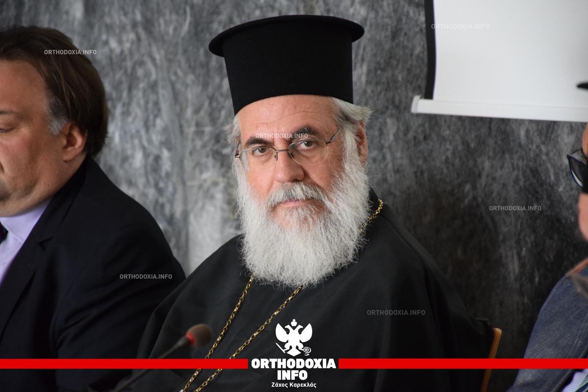 ΟΡΘΟΔΟΞΙΑ INFO Ι Μητροπολίτης Ιλίου Αθηναγόρας