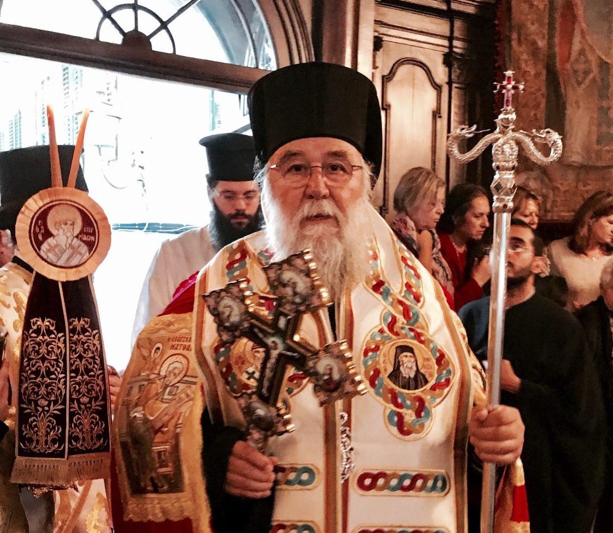 """Κερκύρας Νεκτάριος: """"Η Ορθοδοξία έδωσε ταυτότητα στους Έλληνες ..."""