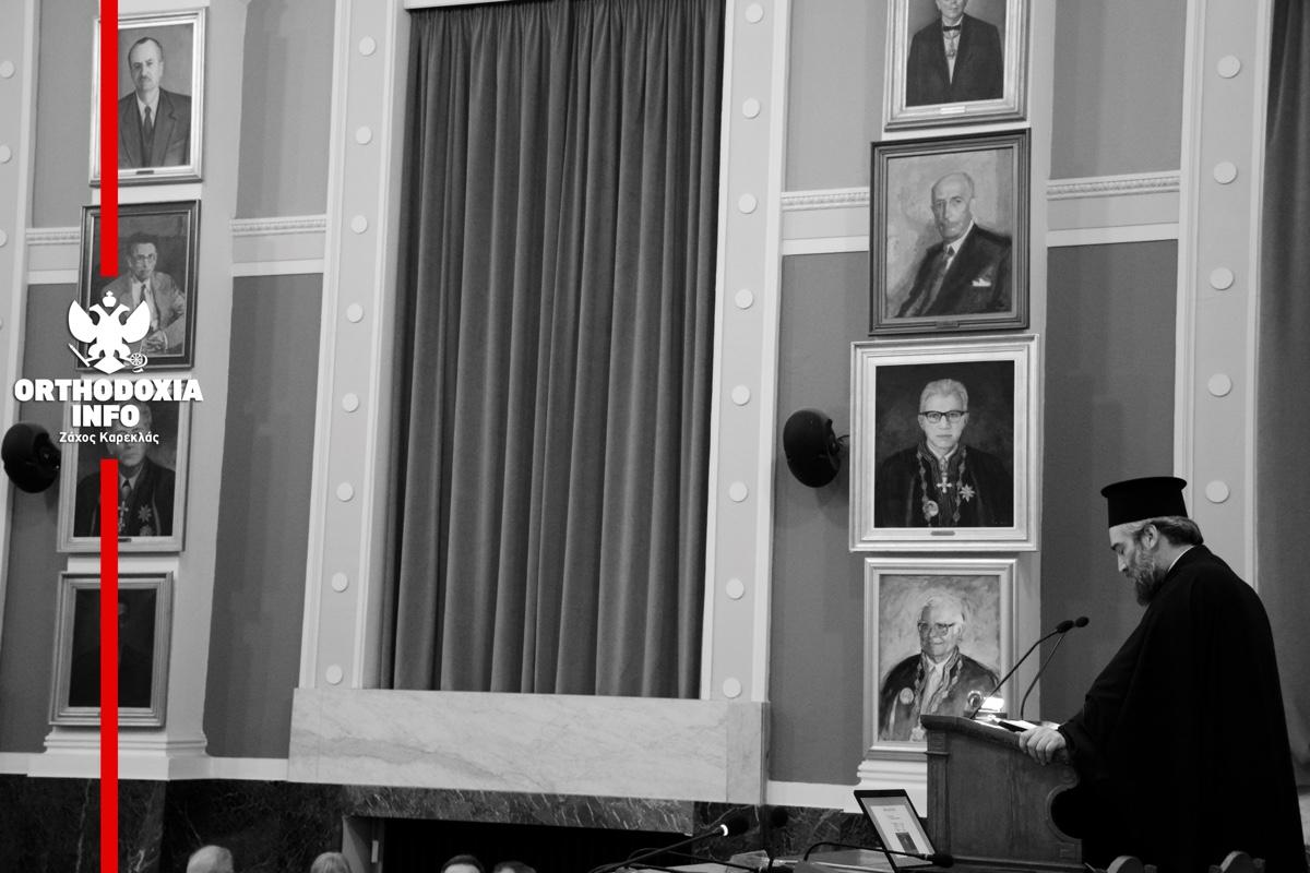 """ΟΡΘΟΔΟΞΙΑ INFO Ι Ετήσια διάλεξη """"εις μνήμην Ι. Φουντούλη"""" από τη Θεολογική Θεσσαλονίκης"""