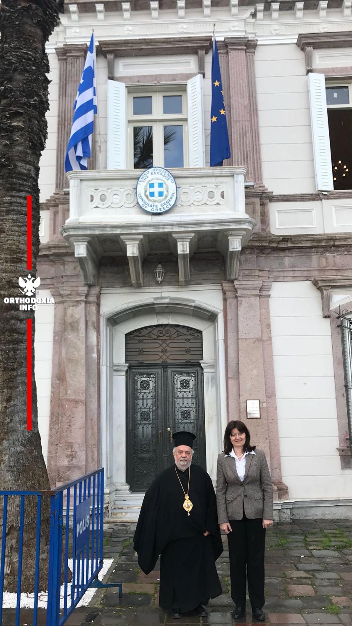 Με τη Γενική Πρόξενο της Ελλάδας στη Σμύρνη κ. Αργυρώ Παπούλια