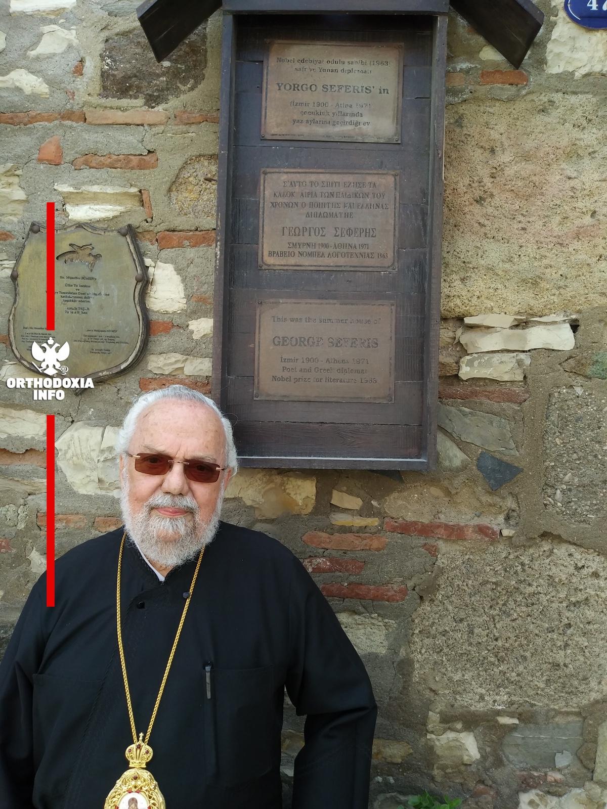Οικία νομπελίστα ποιητή Γεώργιου Σεφέρη