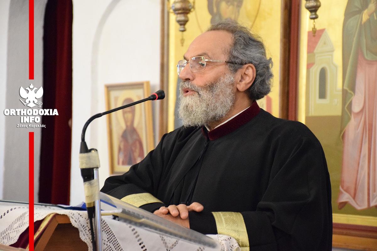 Πρωτοπρεσβύτερος π. Σπυρίδων Αντωνίου
