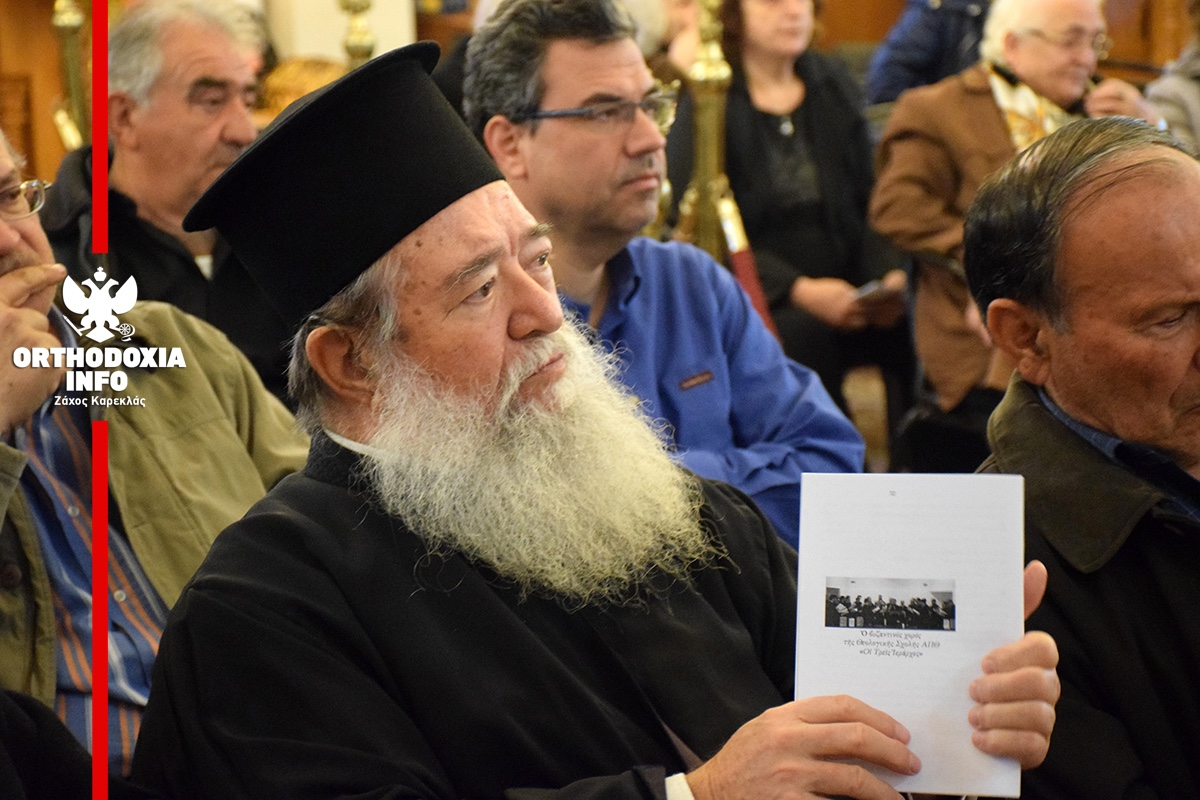Πατήρ Κωνσταντίνος Πλευράκης