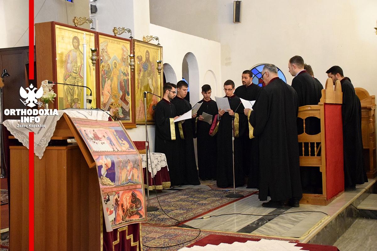 ΟΡΘΟΔΟΞΙΑ INFO Ι Μια λησμονημένη βυζαντινή ασματική ακολουθία τελέστηκε στη Θέρμη Θεσσαλονίκης