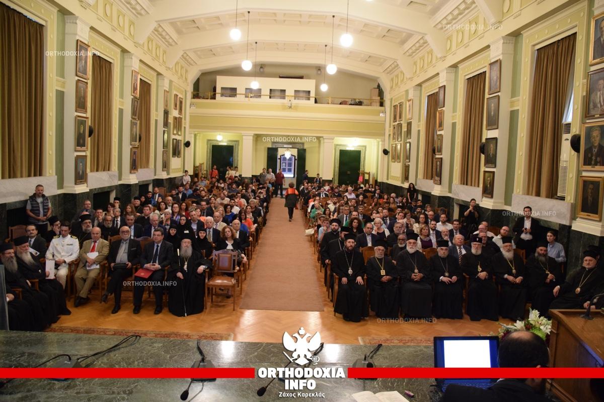 ΟΡΘΟΔΟΞΙΑ INFO Ι Κορυφαίοι ιεράρχες και θεολόγοι από όλο τον κόσμο συζητούν για την Αγία & Μεγάλη Σύνοδο