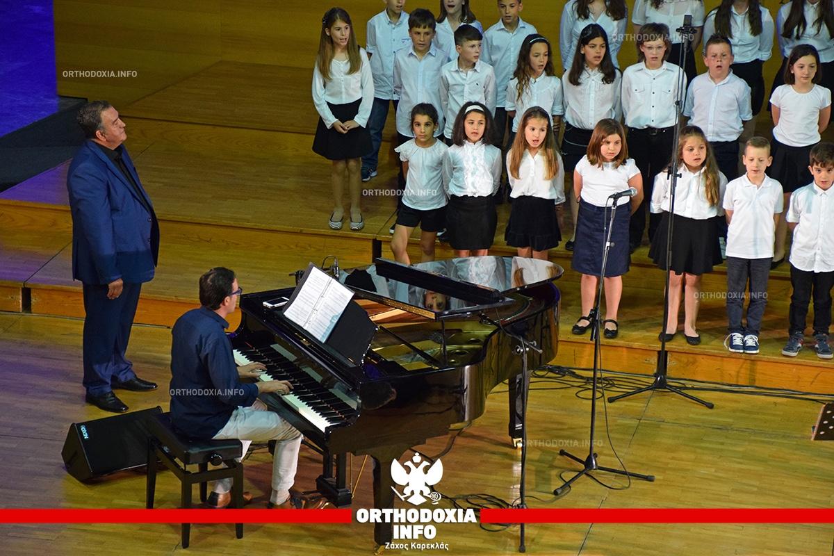 """ΟΡΘΟΔΟΞΙΑ INFO Ι """"Η μουσική είναι θεόσταλτη τέχνη""""- Εκδήλωση προς τιμήν του Γιάννη Σπανού από το Τμ. Θεολογίας ΑΠΘ"""