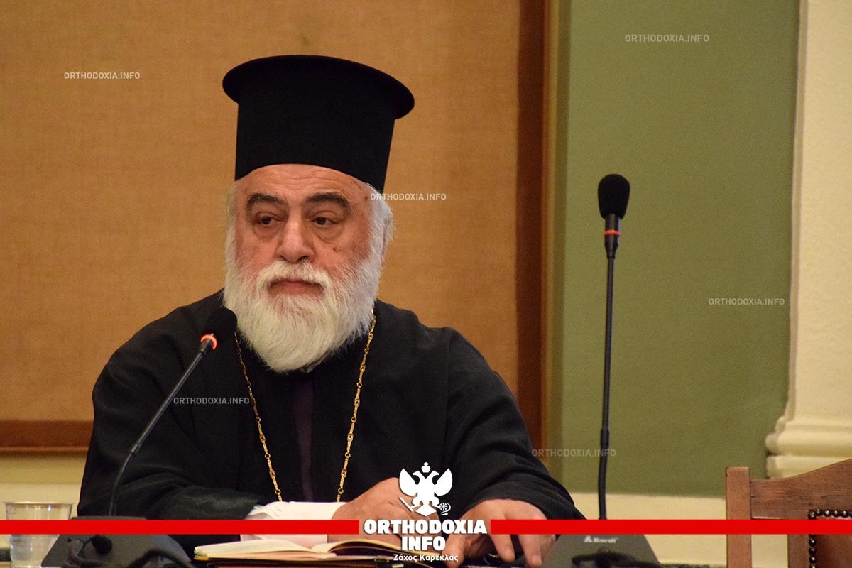 ΟΡΘΟΔΟΞΙΑ INFO Ι Η εισήγηση του Αρχιεπισκόπου Αμερικής στο 8ο διεθνές συνέδριο ορθοδόξου θεολογίας
