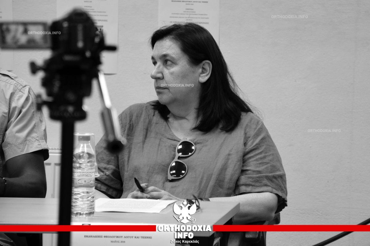 ΟΡΘΟΔΟΞΙΑ INFO Ι Θεσσαλονίκη: Συζητώντας για τις προκλησεις της σύγχρονης ιεραποστολής