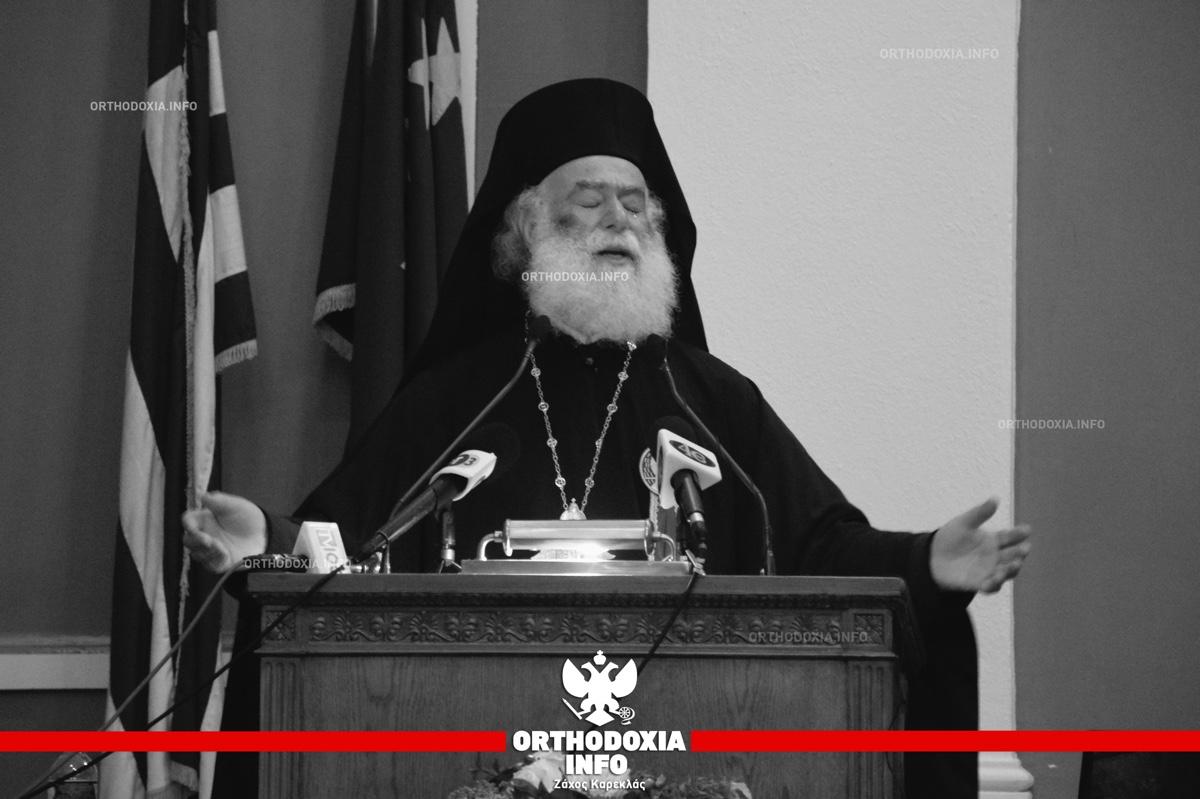 ΟΡΘΟΔΟΞΙΑ INFO Ι Πατριάρχης Αλεξανδρείας Θεόδωρο;