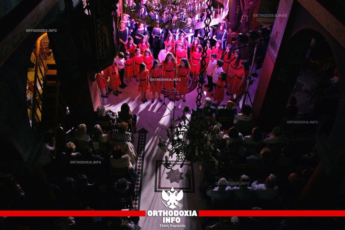ΟΡΘΟΔΟΞΙΑ INFO Ι Ωραιόκαστρο Θεσσαλονίκης: Εκκλησιαστικοί ύμνοι από Ανατολή & Δύση σε μια συναυλία αξιώσεων