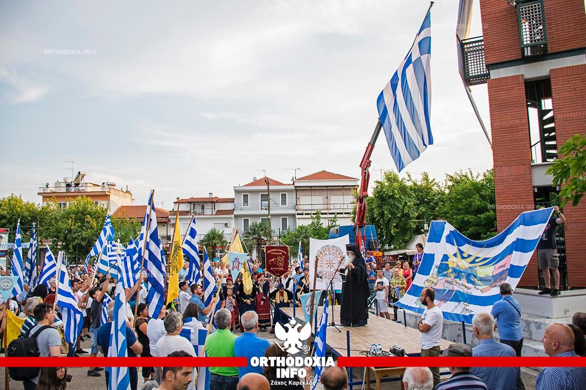ΟΡΘΟΔΟΞΙΑ INFO Ι Ο κλήρος της μητρόπολης Γουμενίσσης στο Πολύκαστρο για τη Μακεδονία