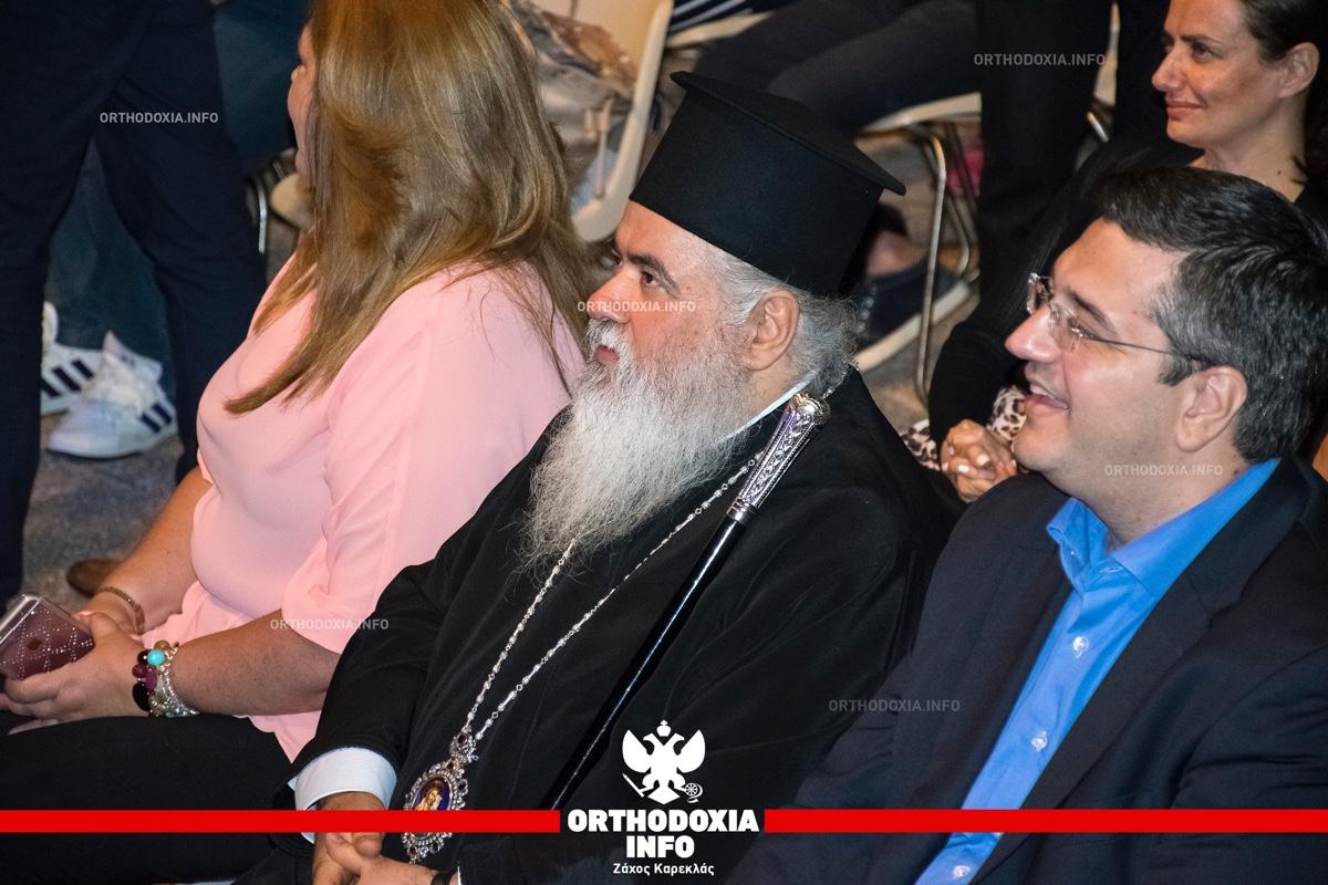 ΟΡΘΟΔΟΞΙΑ INFO Ι Οι Imam Baildi τραγουδούν για τα συσσίτια της μητρόπολης Νεαπόλεως