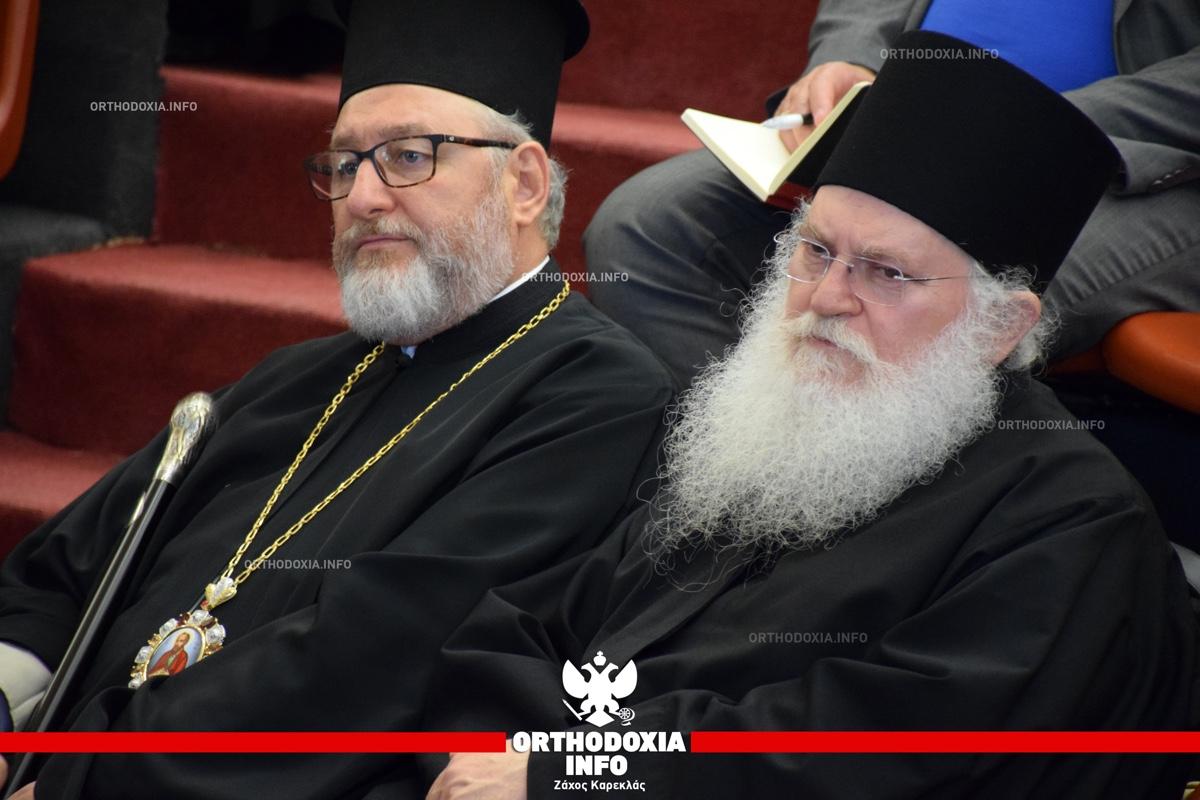 ΟΡΘΟΔΟΞΙΑ INFO Ι Πατριαρχικό Ίδρυμα Πατερικών Μελετών: 50 χρόνια προσφοράς- Επετειακό συμπόσιο