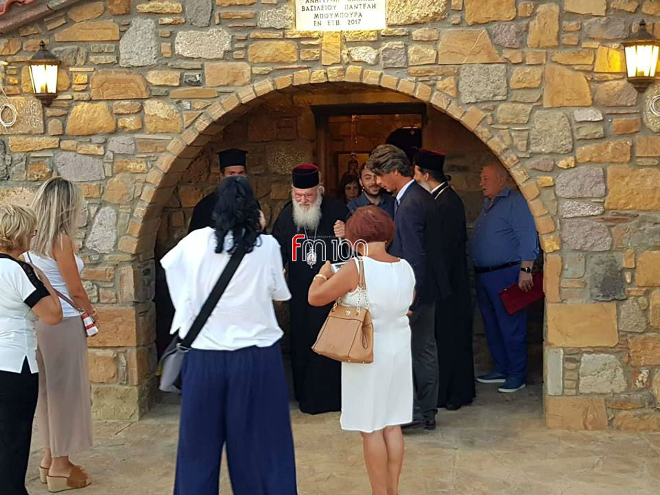 ΟΡΘΟΔΟΞΙΑ INFO Ι Στη Λήμνο ο Αρχιεπίσκοπος Αθηνών