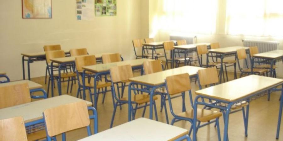ΟΡΘΟΔΟΞΙΑ INFO Ι Οι Θεολόγοι της Κύπρου αντιδρούν στην κατάργηση θρησκευτικών αργιών στα σχολεία