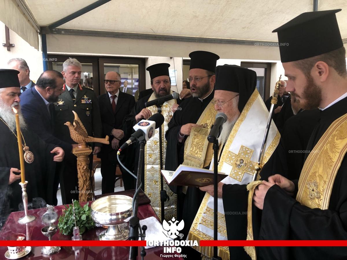 ΟΡΘΟΔΟΞΙΑ INFO Ι Ο Οικουμενικός Πατριάρχης στη Μητρόπολη Νεαπόλεως