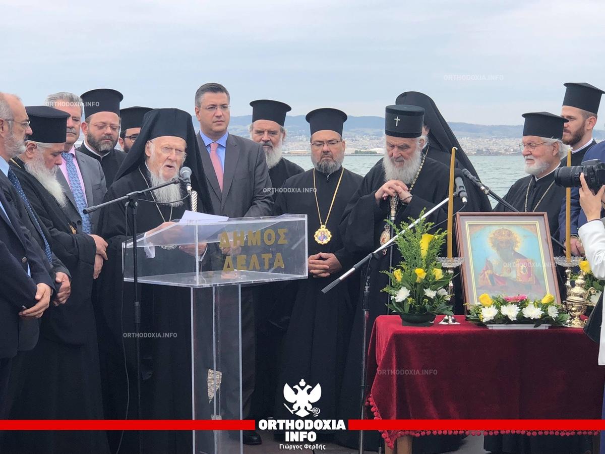 ΟΡΘΟΔΟΞΙΑ INFO Ι Η λιμνοθάλασσα του Καλοχωρίου πρώτος σταθμός του Οικ. Πατριάρχη στη Θεσσαλονίκη