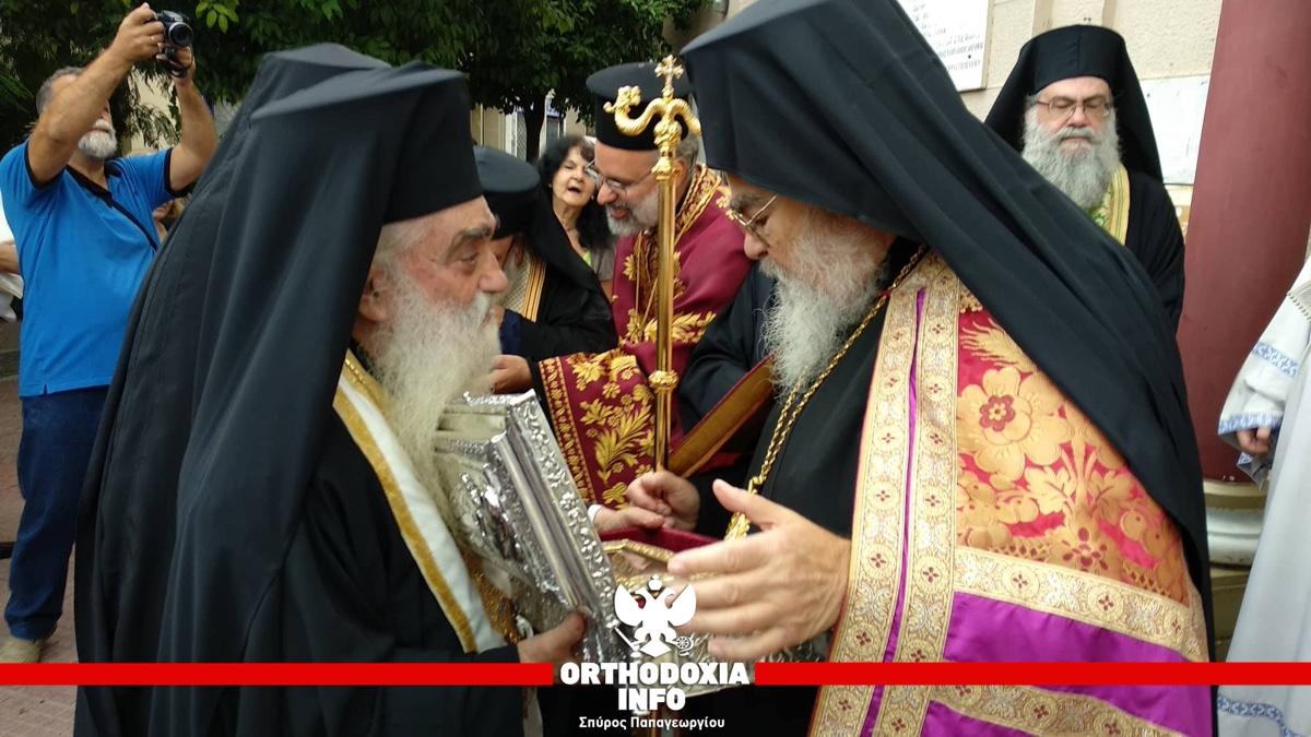 ΟΡΘΟΔΟΞΙΑ INFO Ι Υποδοχή της τιμίας χειρός του Αγ. Διονυσίου στον Άγιο Κωνσταντίνο Κολωνού