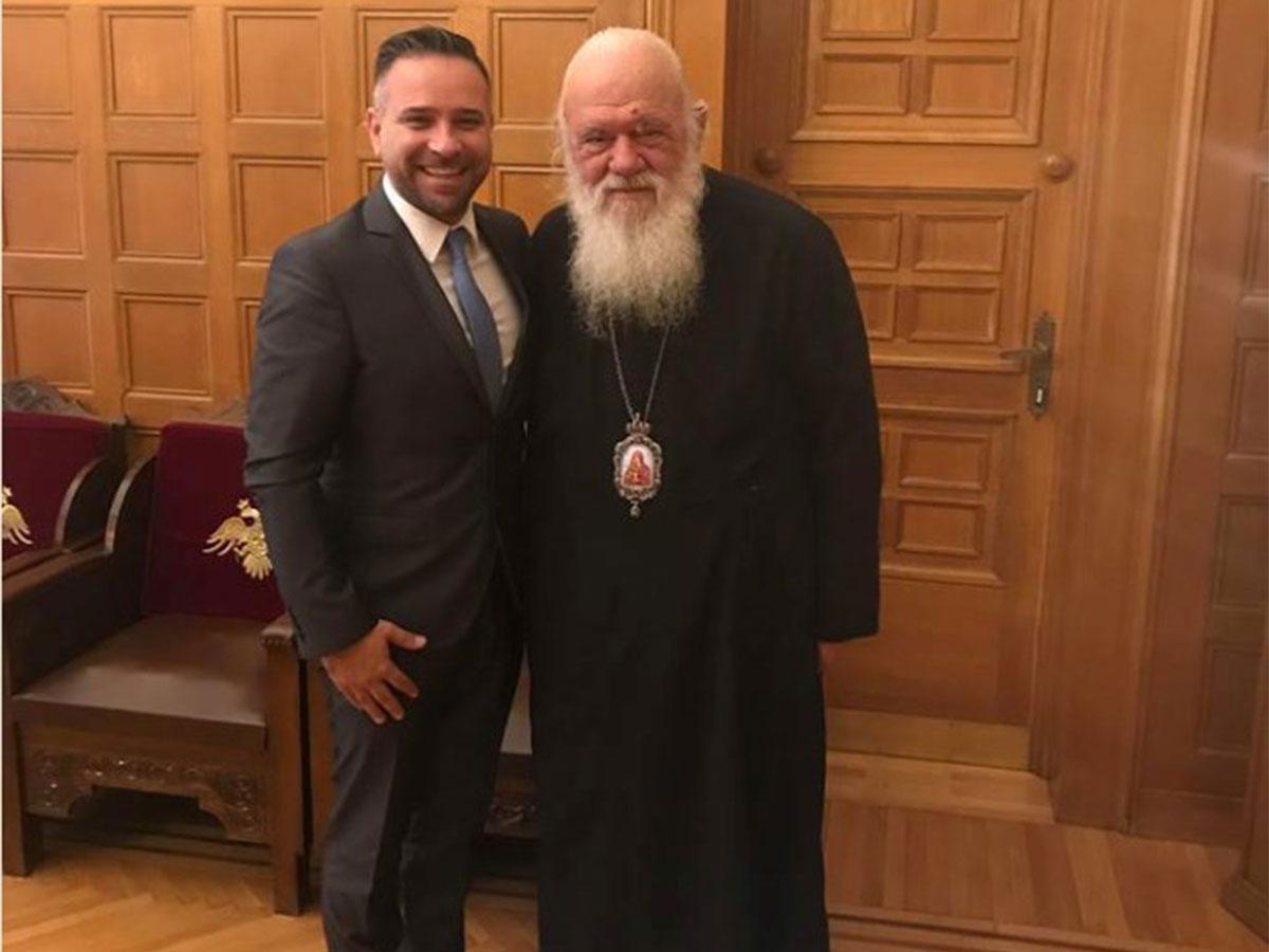 ΟΡΘΟΔΟΞΙΑ INFO | Συνάντηση Αρχιεπισκόπου Αθηνών με βουλευτή Λάρισας Γ. Κατσιαντώνη