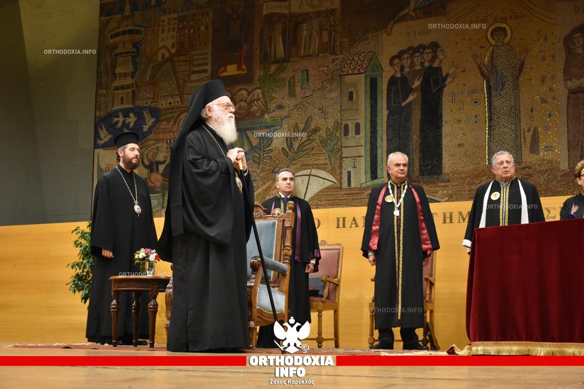 """ΟΡΘΟΔΟΞΙΑ INFO Ι Τον """"αγωνιστή ιεραπόστολο"""" Αρχιεπίσκοπο Αλβανίας τίμησε το ΑΠΘ"""