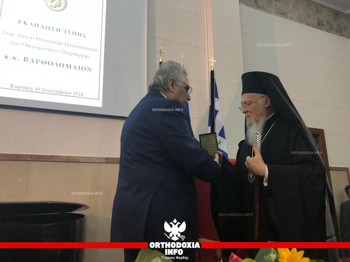 ΟΡΘΟΔΟΞΙΑ INFO Ι Ο Οικουμενικός Πατριάρχης επίτιμος πρόεδρος της Εταιρείας Μακεδονικών Σπουδών