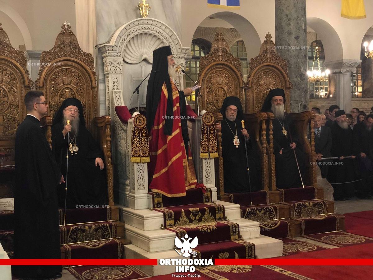 Η Θεσσαλονίκη τιμά τον φύλακα και προστάτη της