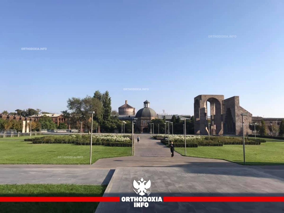 ΟΡΘΟΔΟΞΙΑ INFO Ι Διεθνές συνέδριο στην Αρμενία: «Η Αγία Γραφή σε έναν μεταβαλλόμενο κόσμο»