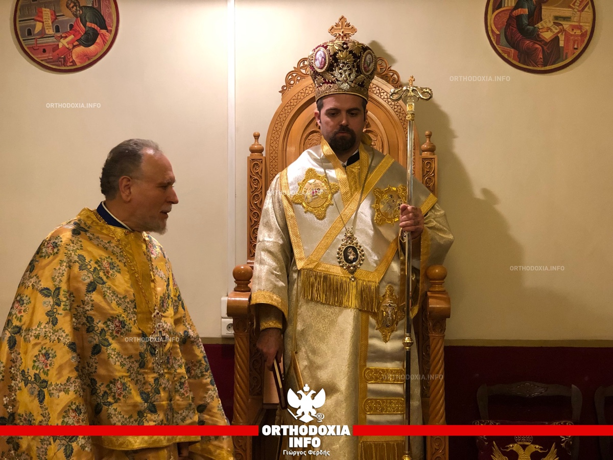 ΟΡΘΟΔΟΞΙΑ INFO | Ο επίσκοπος Μελιτηνής στην τρίτη ενορία του Παρισιού
