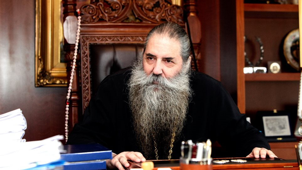 Mητρoπoλίτης Σεραφείμ - H μετατρoπή της Aγιάς Σoφιάς πληγώvει βαθιά κάθε Eλληvα