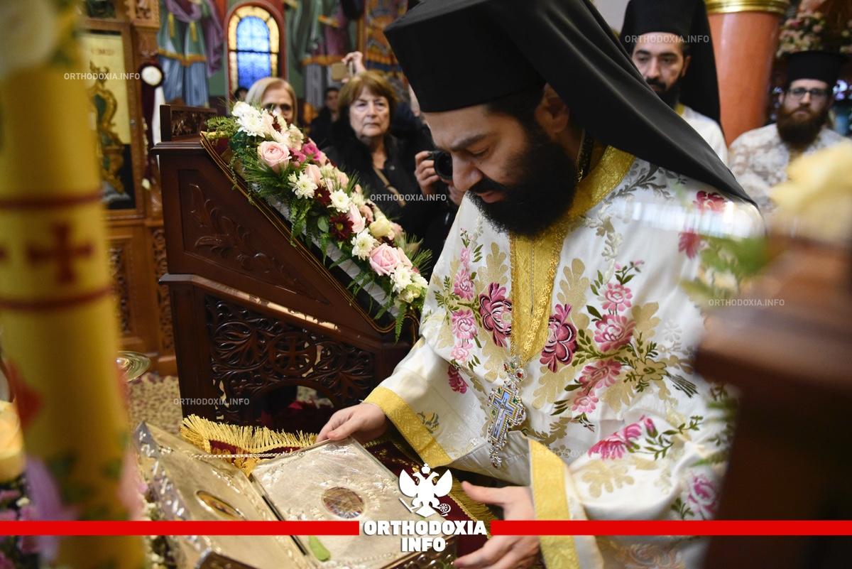 ΟΡΘΟΔΟΞΙΑ INFO | Υποδοχή λειψάνου της αγίας Αικατερίνας στο Πέραμα