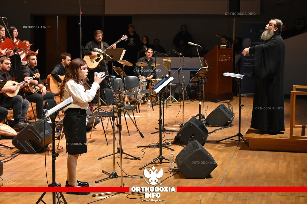 ΟΡΘΟΔΟΞΙΑ INFO   Αφιερωμένη στην Μακεδονία, την προσφυγιά & την ξενιτιά η συναυλία της μητρόπολης Ν. Κρήνης