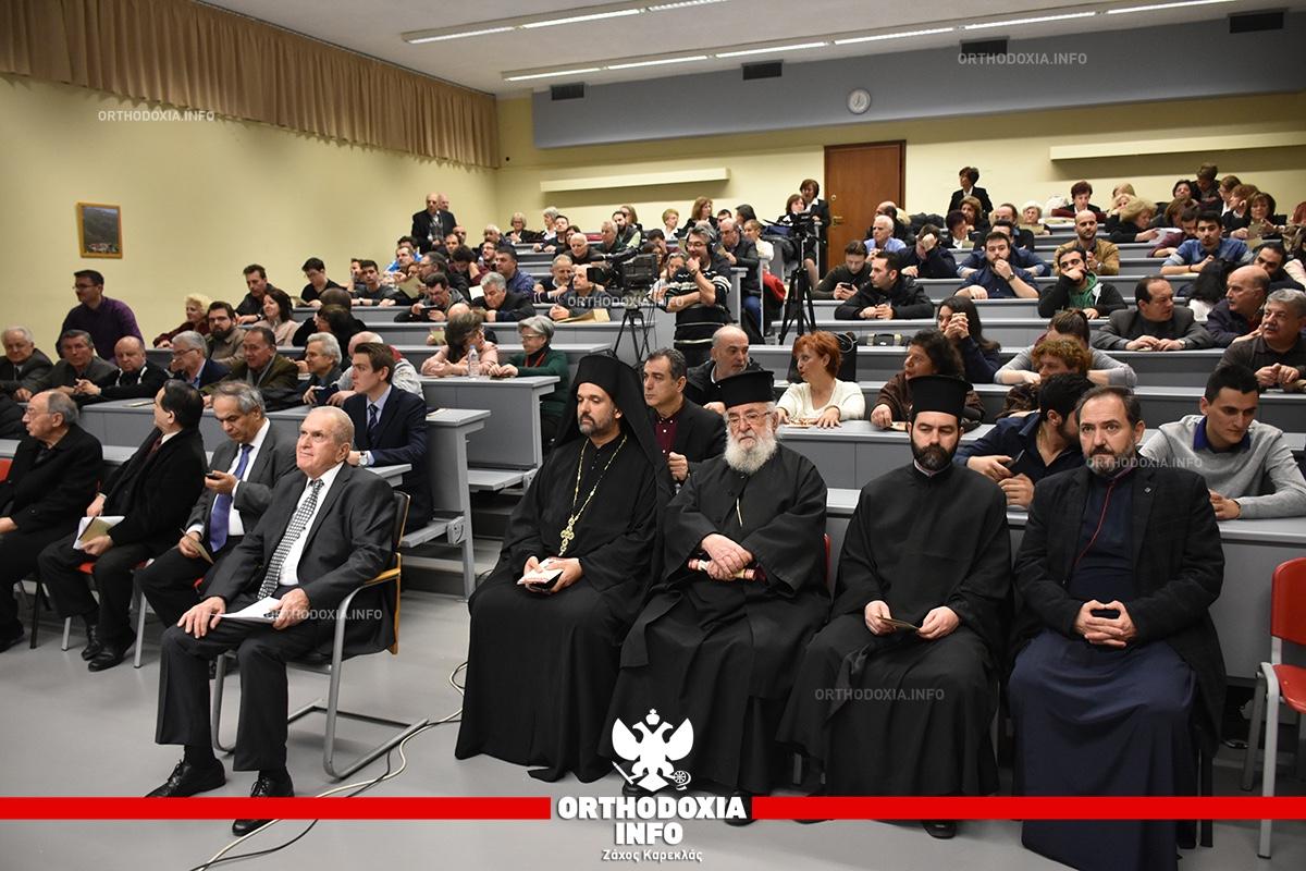 ΟΡΘΟΔΟΞΙΑ INFO | Θεσσαλονίκη: Τον Άρχοντα Μουσικοδιδάσκαλο Θ. Βασιλικό τίμησε το Τμήμα Θεολογίας
