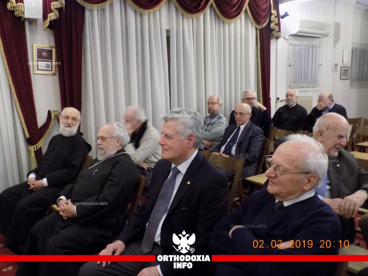 ΟΡΘΟΔΟΞΙΑ INFO | Στις εκδηλώσεις της Εστίας Θεολόγων Χάλκης ο μητροπολίτης Βρυούλων