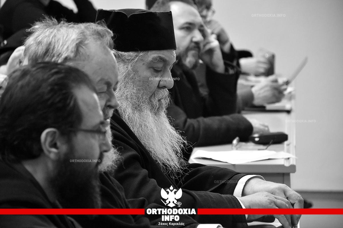 ΟΡΘΟΔΟΞΙΑ INFO | Η μετάφραση της Παλαιάς Διαθήκης. Πρόκληση ή αναγκαιότητα;