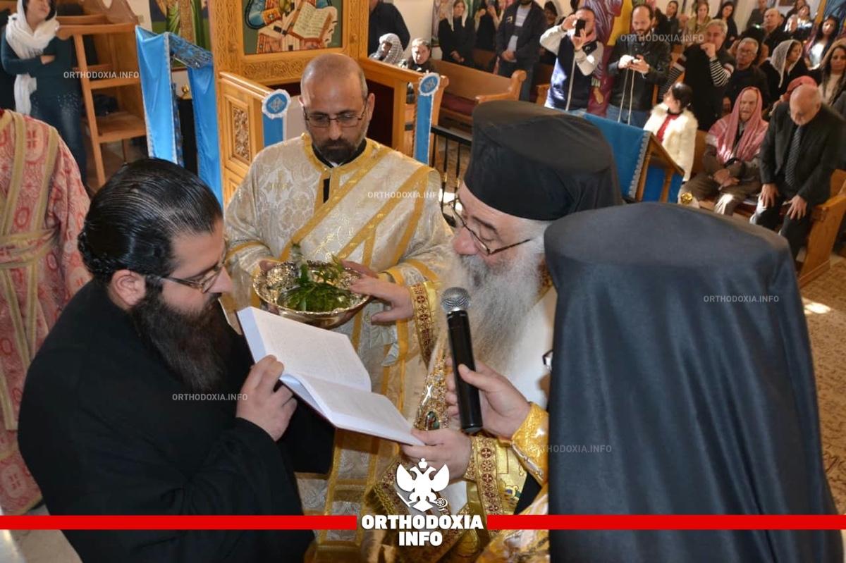 ΟΡΘΟΔΟΞΙΑ INFO   Μνημόσυνο για τον μακαριστό Αρχιεπίσκοπο Χριστόδουλο στην Ιορδανία
