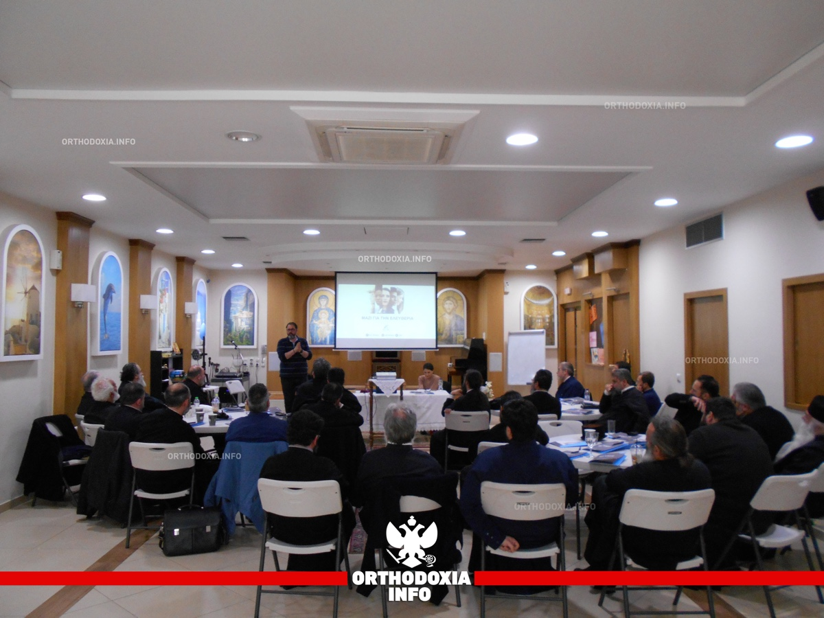 ΟΡΘΟΔΟΞΙΑ INFO | Ενημέρωση ομάδας κληρικών της μητρόπολης Ιλίου για το trafficking