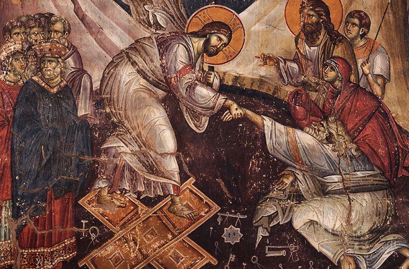 Ανάσταση Κυρίου