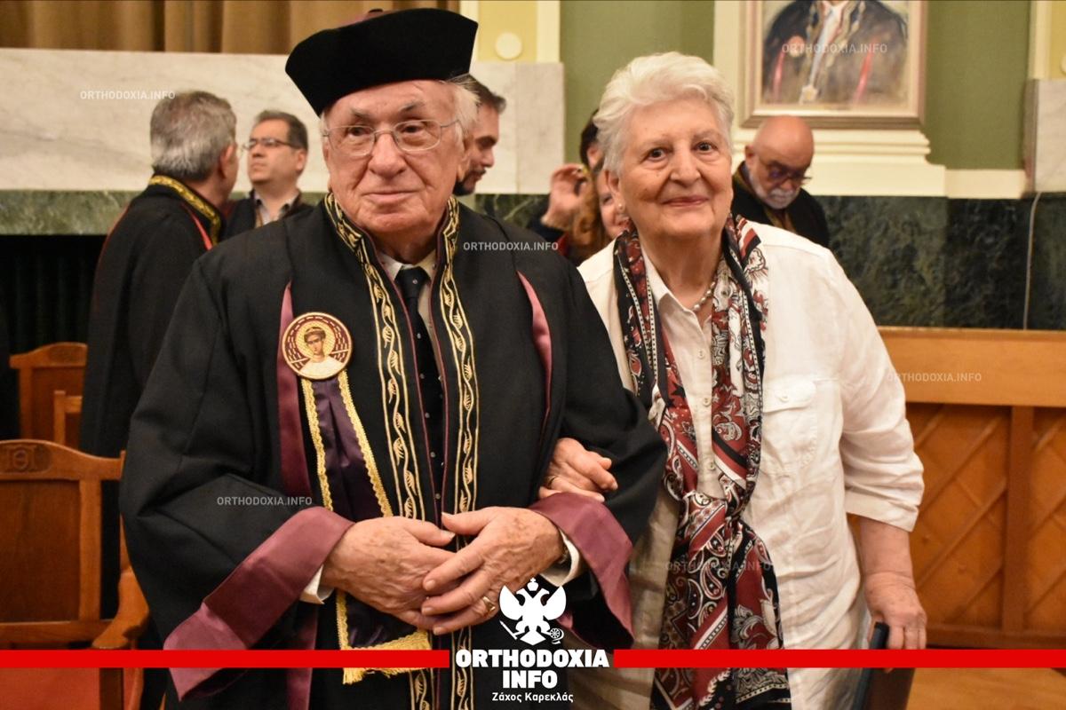 ΟΡΘΟΔΟΞΙΑ INFO | Επίτιμος Διδάκτορας του Τμ. Θεολογίας ΑΠΘ ο πρώτος Διευθυντής της ΟΑΚ Α. Παπαδερός