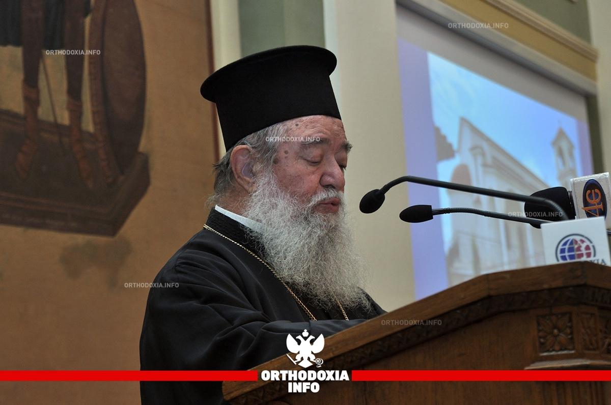 ΟΡΘΟΔΟΞΙΑ INFO | Ιερείς με σημαντική προσφορά στον συνάνθρωπο τίμησε το Τμήμα Θεολογίας ΑΠΘ