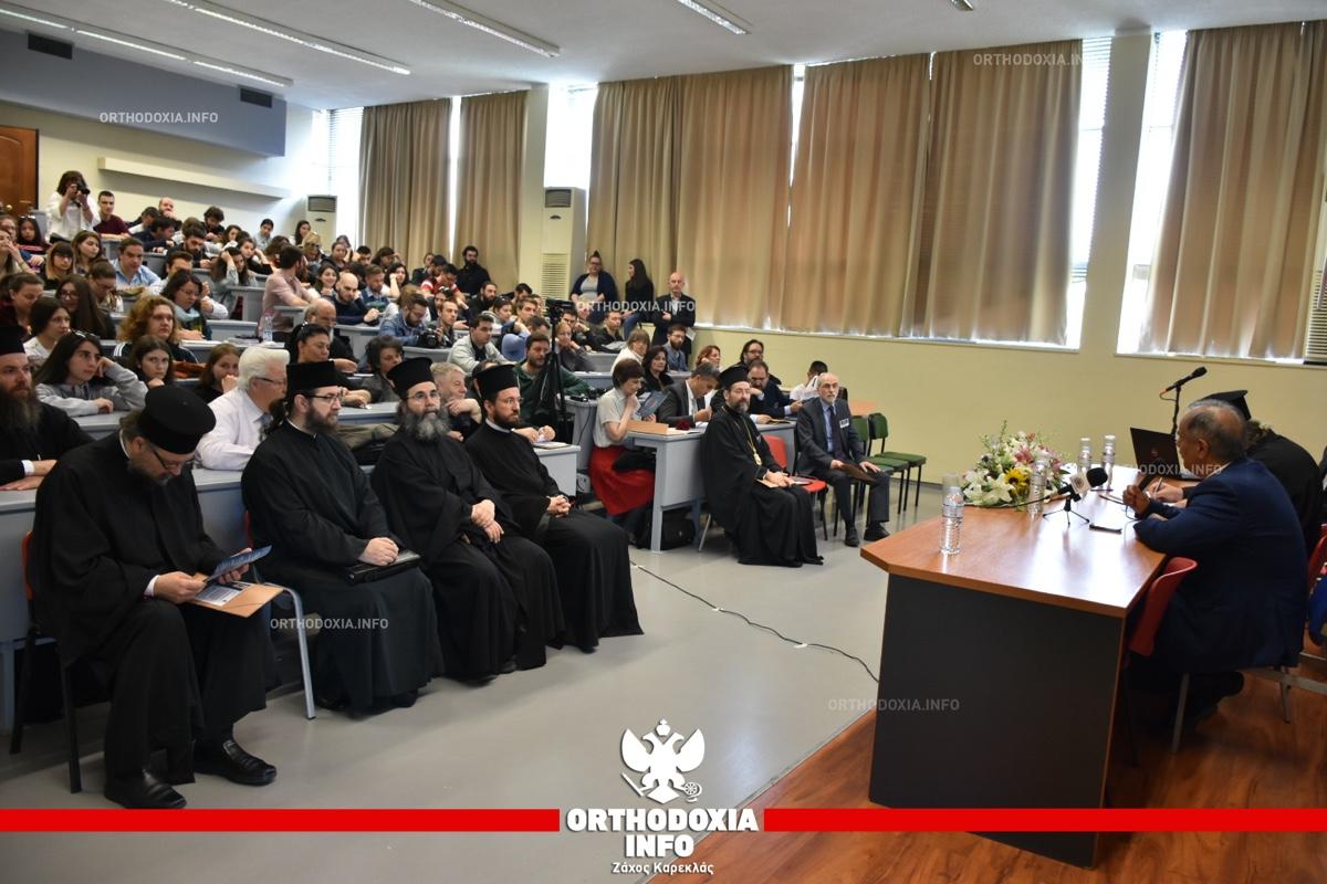 ΟΡΘΟΔΟΞΙΑ INFO | Θεσσαλονίκη: Οι σύγχρονες έρευνες για τη λειτουργική επιστήμη στο επίκεντρο διεθνούς συνεδρίου