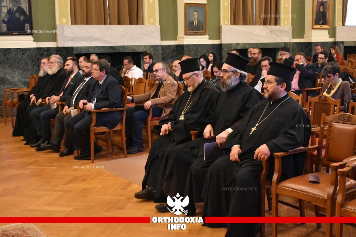 ΟΡΘΟΔΟΞΙΑ INFO | Θεσσαλονίκη: Η έναρξη του συνεδρίου Fake News & Εκκλησία
