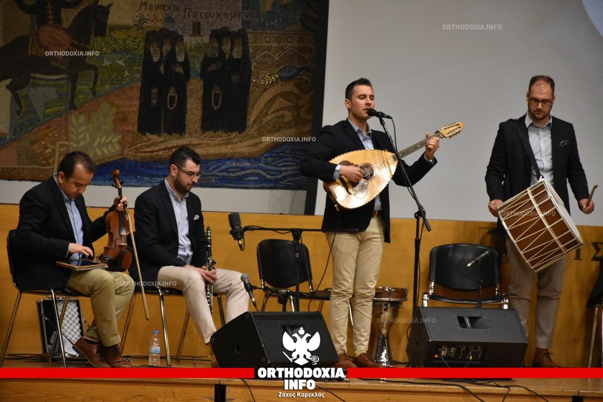 ΟΡΘΟΔΟΞΙΑ INFO | Θεσσαλονίκη: Όταν η θεολογία συμπορεύεται με την παράδοση