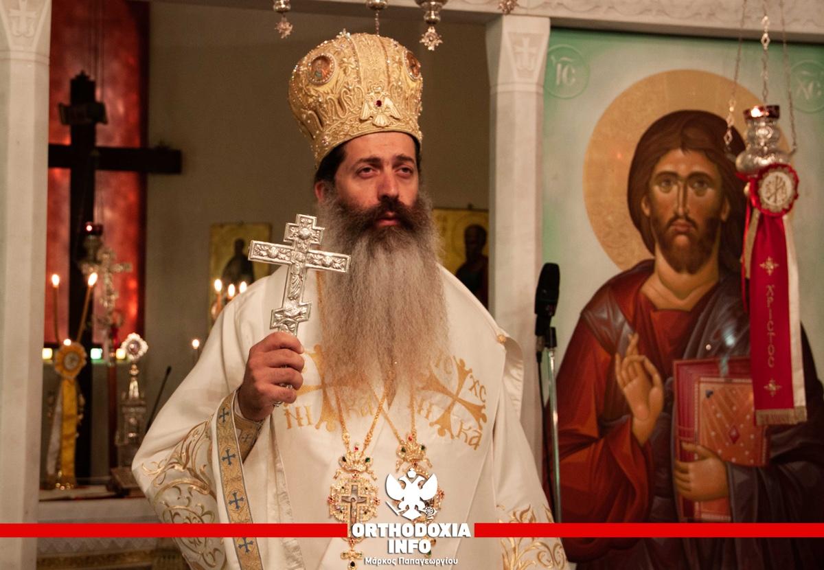 ΟΡΘΟΔΟΞΙΑ INFO | Επίσκοπος Θεσπιών: Ο Χριστός είναι ο Λόγος των πάντων