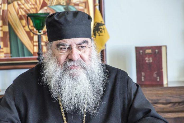 Ο Λεμεσού Αθανάσιος «αδειάζει» τον Πατριάρχη Αλεξανδρείας για τη μνημόνευση  Επιφάνιου - ΟΡΘΟΔΟΞΙΑ INFO