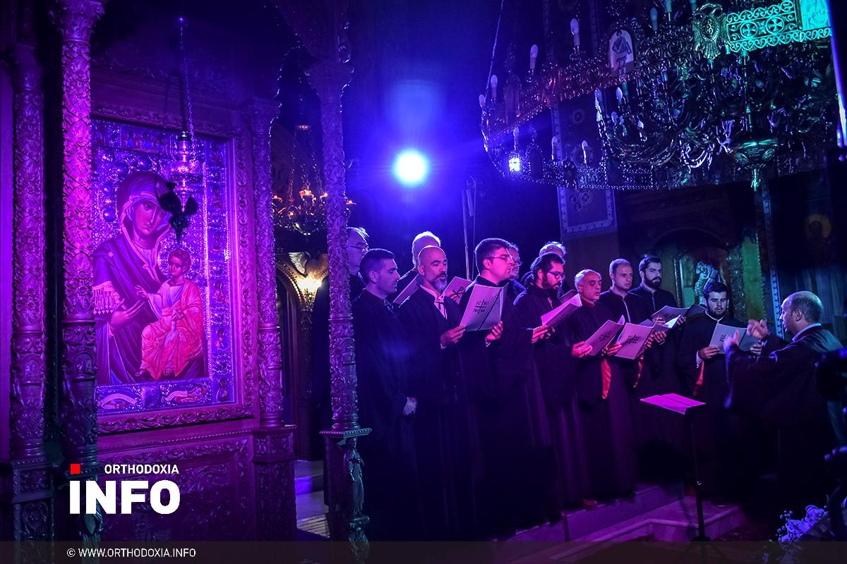 Χορός Ψαλτών «Θεσσαλονίκη»